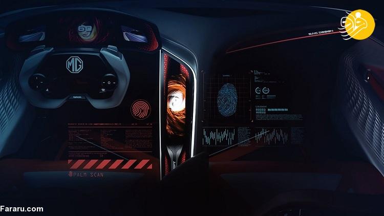 904657 400 - اولین تصاویر کانسپت مفهومی ام جی Cyberster