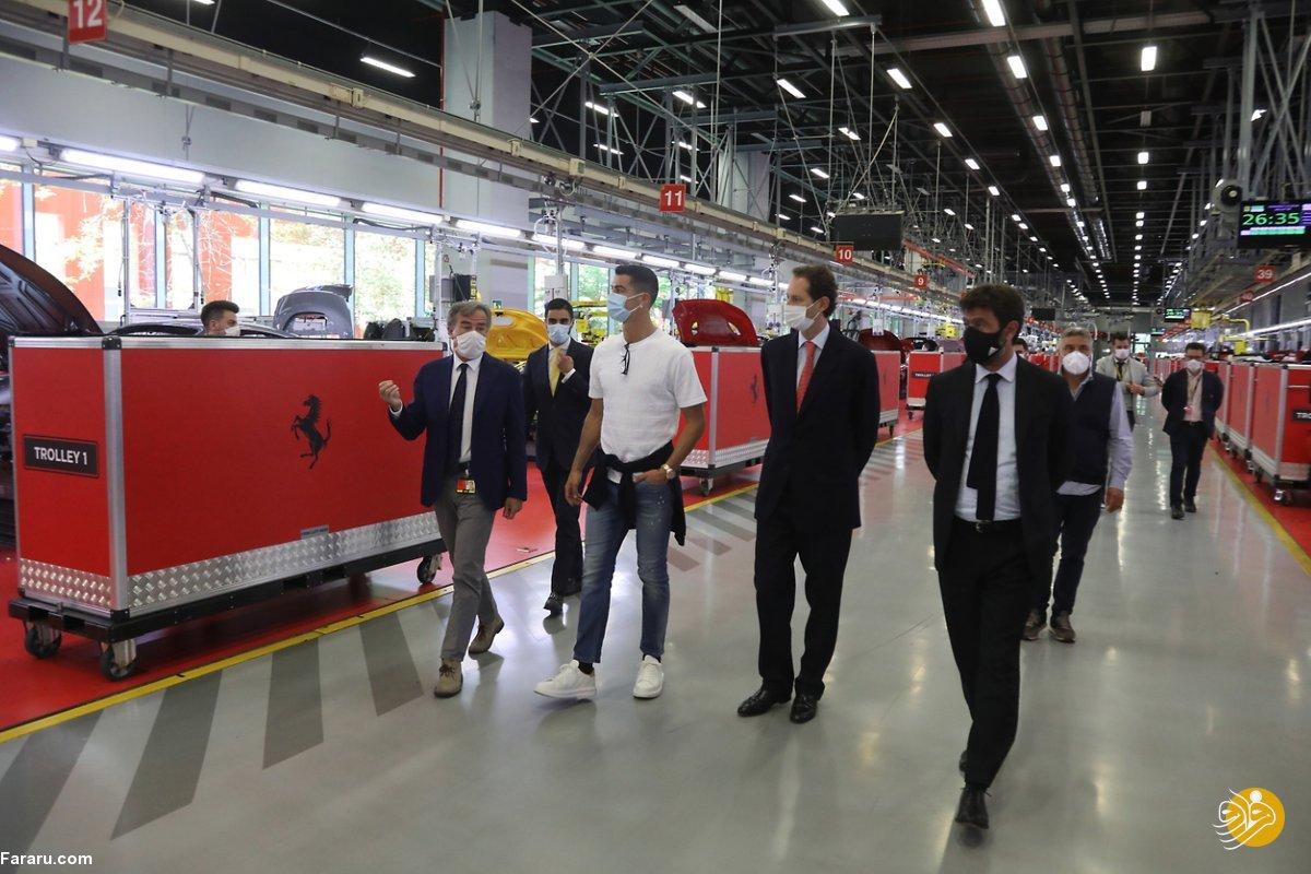 (عکس) کریستیانو رونالدو از کارخانه فراری بازدید کرد