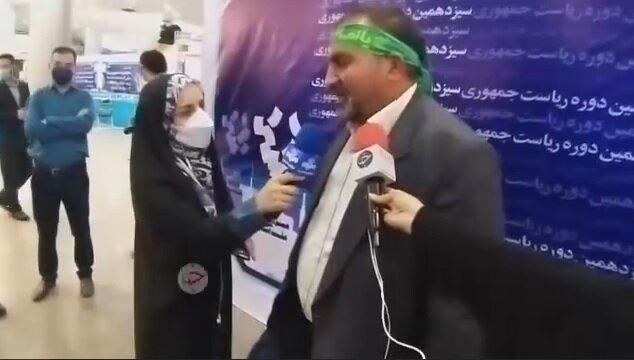 (تصاویر) اَبَر کاندیدای انتخابات ۱۴۰۰ وارد شد!