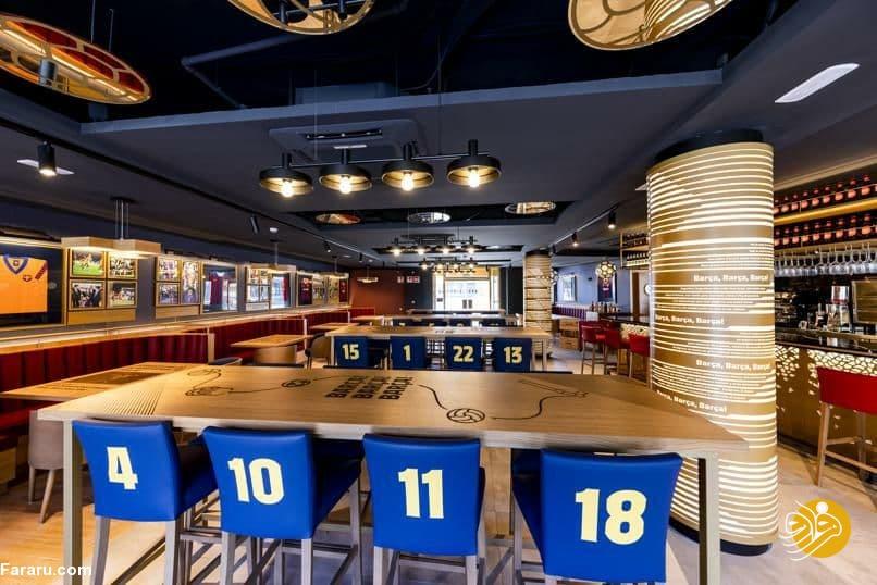(عکس) رونمایی از کافه لاکچری باشگاه بارسلونا