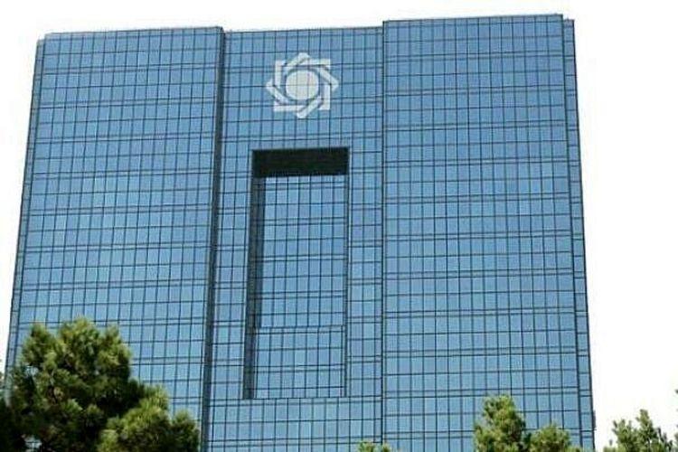 جلوگیری از انتقال پول ایران از لوکزامبورگ به آمریکا