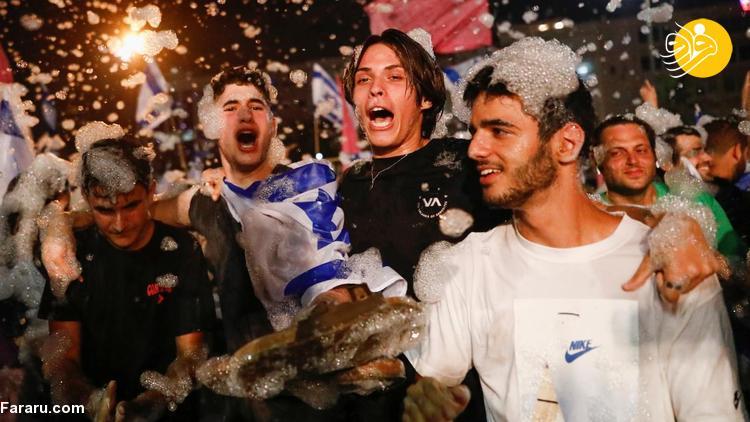 (تصاویر) جشن و پایکوبی برای پایان نخست وزیری نتانیاهو