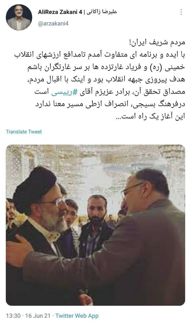 (تصاویر) «علیرضا زاکانی» هم انصراف داد