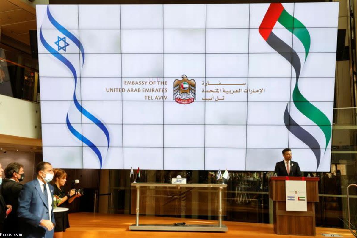 (ویدئو) افتتاح سفارت امارات در تل آویو