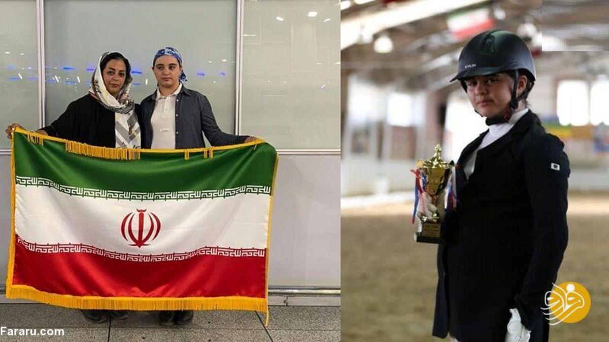 ممنوعالخروج شدن دختر ۱۲ ساله ایرانی؛ سارا به مسابقات سوارکاری نرسید