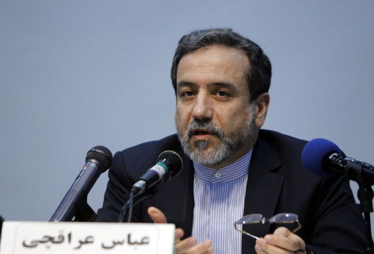 عراقچی: مذاکرات وین باید منتظر دولت جدید بماند