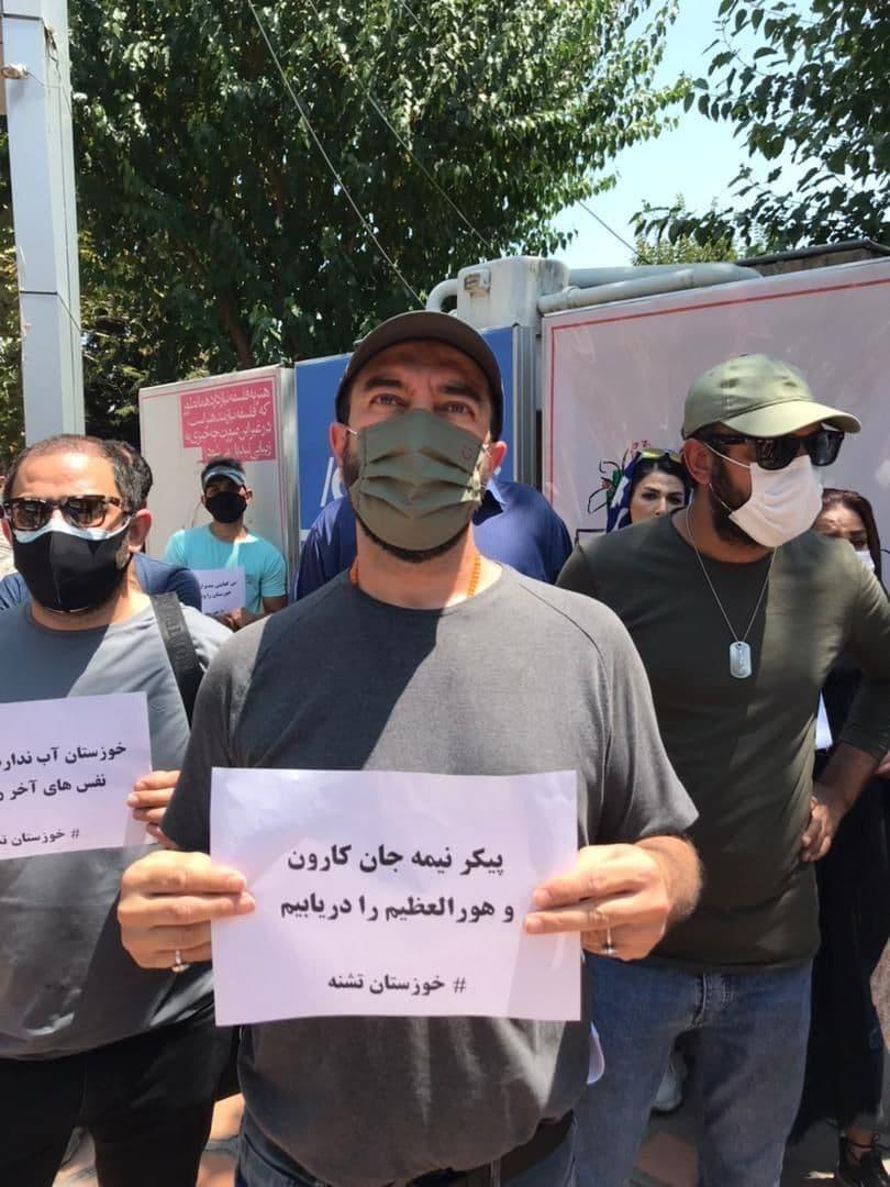 (تصاویر) تجمع هنرمندان در حمایت از خوزستان