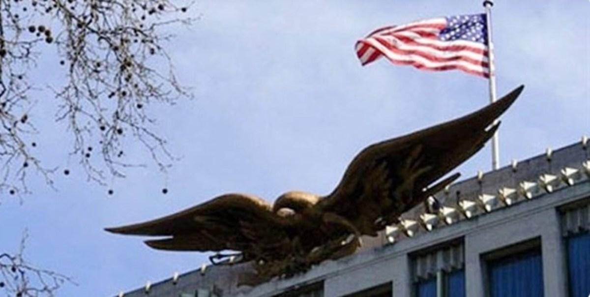 کارمند امنیتی سفارت آمریکا خودکشی کرد