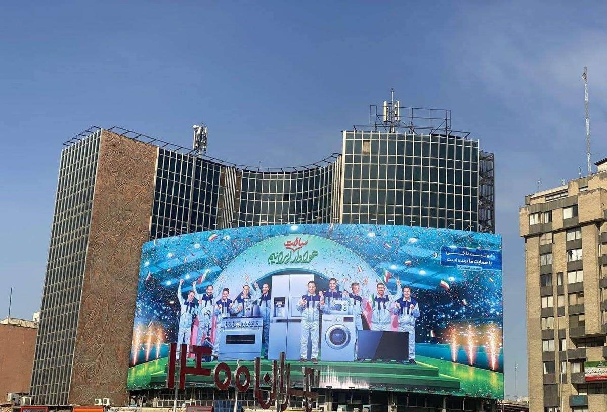 حاشیهسازی دوباره بیلبورد میدان ولیعصر؛ زنان بازهم حذف شدند