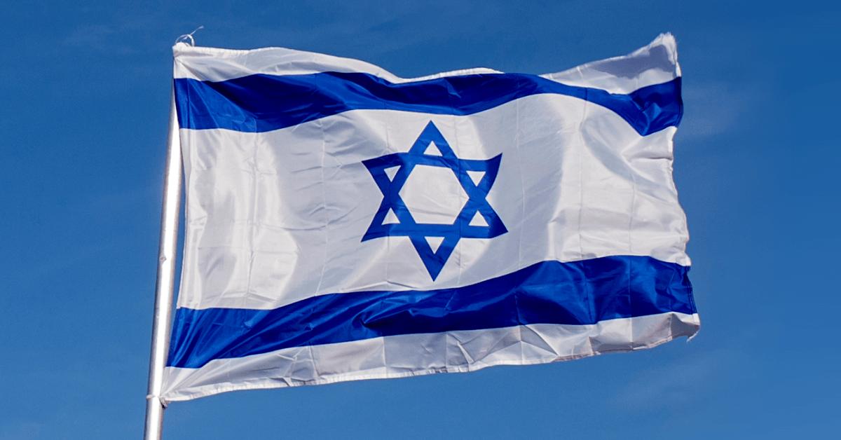 سودان در آستانه سازش با اسرائیل