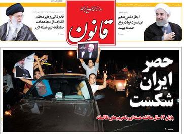معوقات جانبازان دنیا به احترام ایران ایستاد :: دفتر خـدمـات الکترونیکی ...