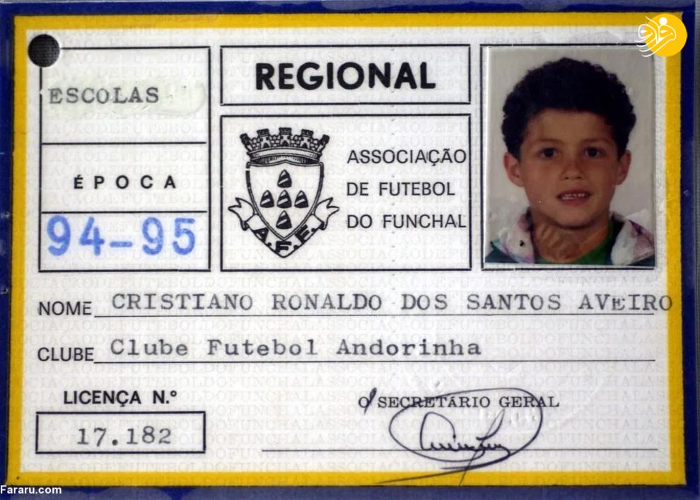 اولین کارت بازی کریس رونالدو. او زمانی که 7 سال داشته اولین کارت رسمی بازی اش برای باشگاه آندورینیا را دریافت می کند.
