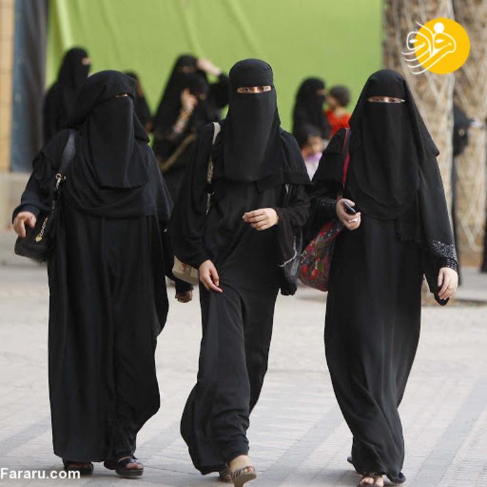 resized 760633 598 - لباسهای دیده نشده زنان عربستانی
