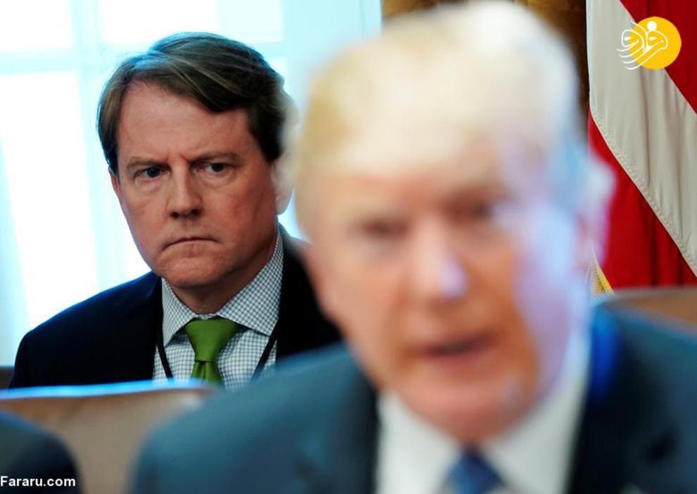 29 آگوست 2018: دون مک گان، مشاور کاخ سفید