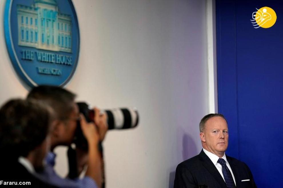 21 جولای 2017: شان اسپایسر، دبیر مطبوعاتی کاخ سفید