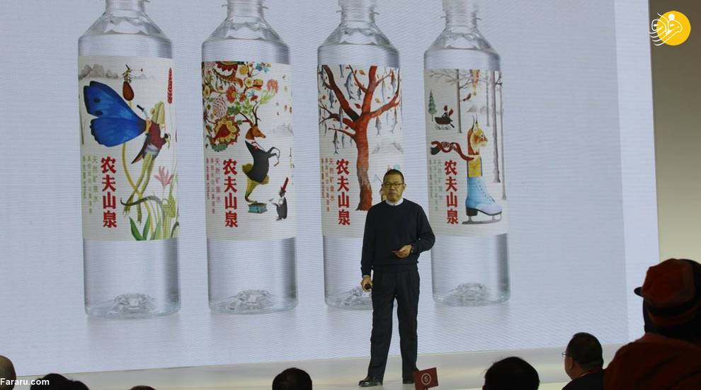 ژونگ شانشان ثروتمندترین فرد در چین محسوب میشود. دارایی او بیش از ۹۳ میلیارد دلار تخمین زده میشود. او مقام ششم در جهان را دارد.