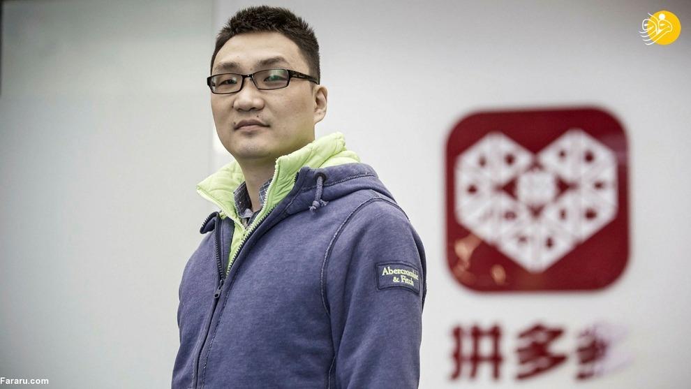 کالین هوآنگ، سرمایهدار چینی و موسس شرکت پیندودو است. دارایی او بیش از ۶۳ میلیارد دلار است.