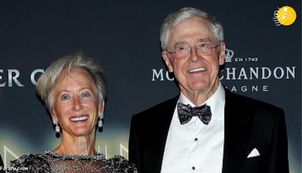 چارلز جی کوک، تاجر و نیکوکار آمریکایی است. ثروت او بالغ بر ۴/ ۵۸ میلیارد دلار است.