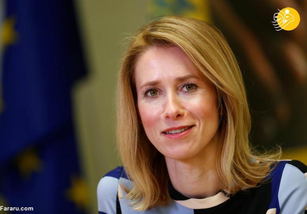 کاجا کالاس نخست وزیر استونی که از 26 ژانویه 2021 در این سمت مشغول کار است