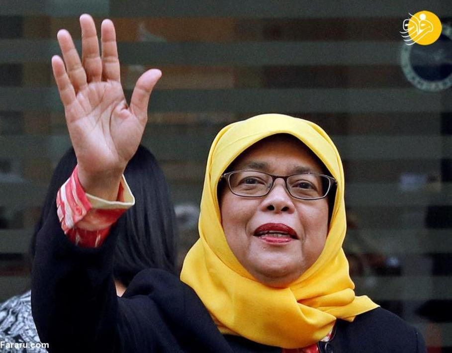 حلیمه یعقوب رئیس جمهور سنگاپور که از 14 سپتامبر 2017 در این سمت است