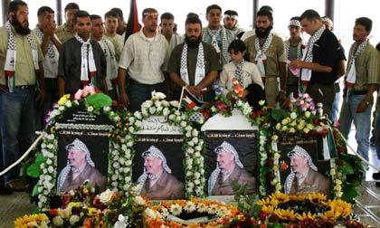 تشییع جنازه عرفات