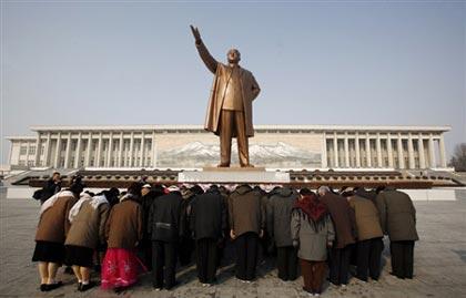 تعظیم به رهبر کره شمالی