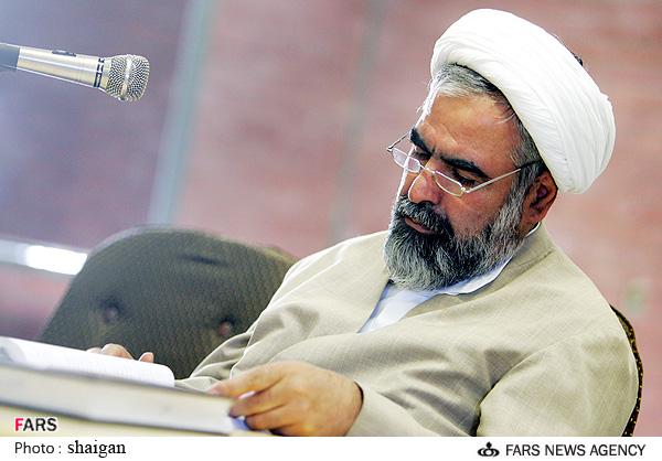 کلید  در تهران حلقه 5 شنبه ها. حلقه بازماندگان فراماسونری در میدان فرد... Doovi