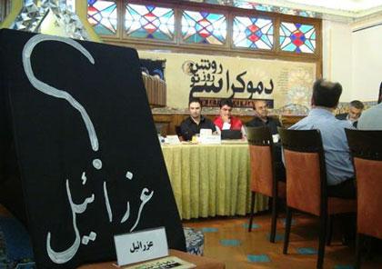 کلید  در تهران دانشجو آنلاین