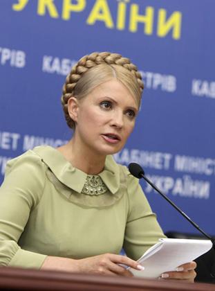 زیباترین زن سیاستمدار