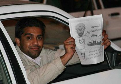 مستند دستگیری ریگی YouTube و افشاگری از جنایات وهابیها