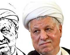 مورد غیرمحتمل بازنشستگی هاشمی رفسنجانی