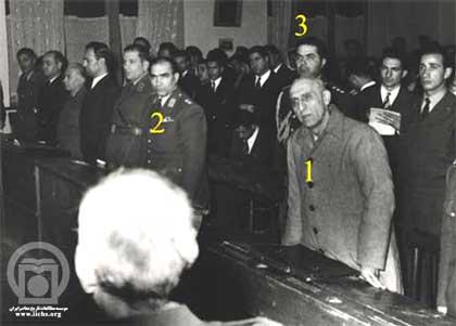 دادگاه دکتر محمد مصدق