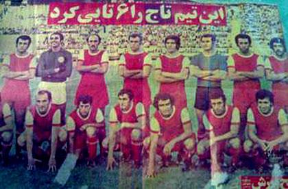 عکس های قدیمی تیم فوتبال پرسپولیس