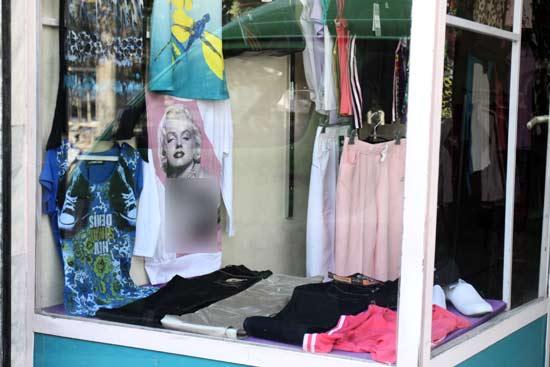 فروشگاه لباس مردانه تهران