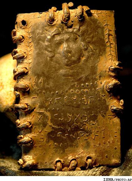 فرارو | كشف قديميترين پرتره از حضرت مسيح(ع) +عکس
